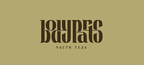 6_BodyParts