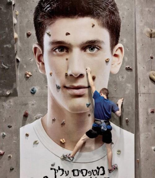 5_Pimple Climbing