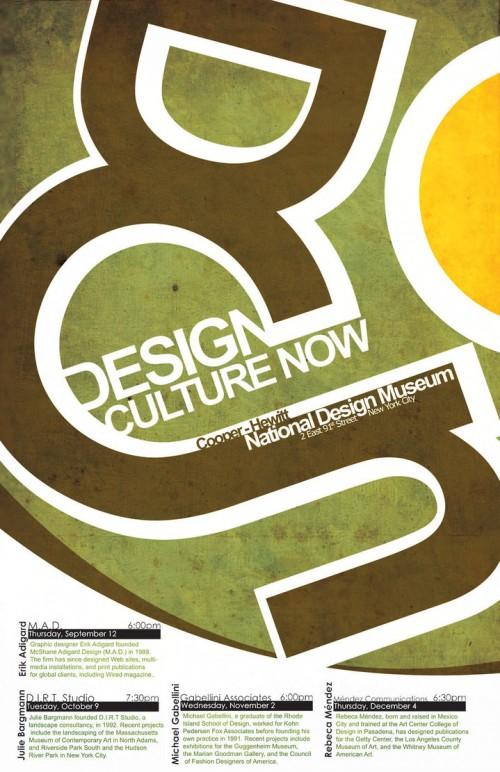 17_Design Culture Now