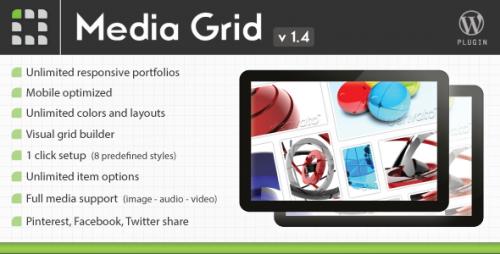 12_Media Grid - Wordpress Responsive Portfolio