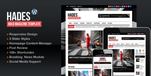 2_Hades Bold Magazine Newspaper Template