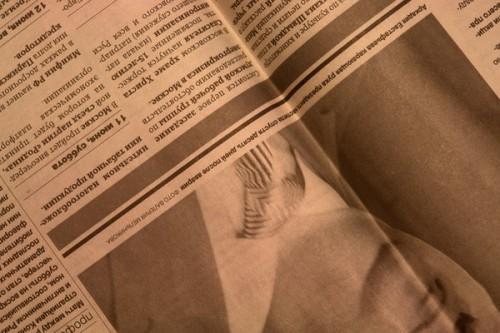 31_4000x2500 Newspaper