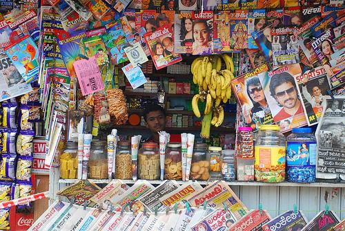 38_Magazine Store