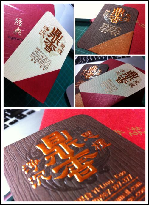 6_Dincense - Letterpress Business Card