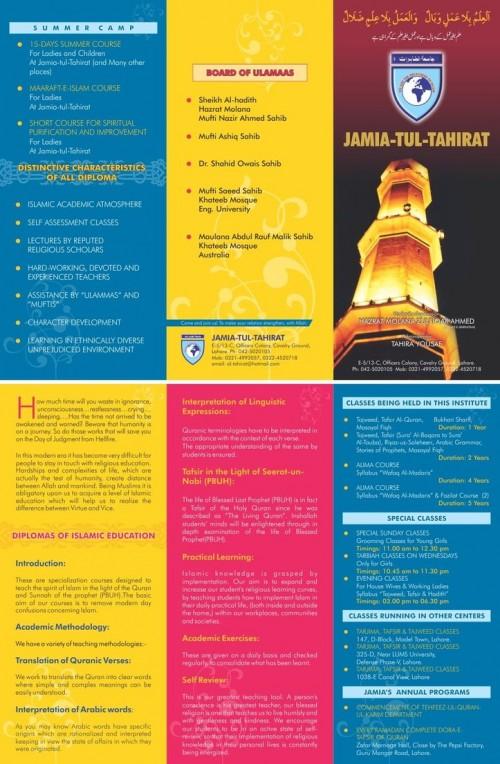 43_Jamia Al Tahirat Brochure Design