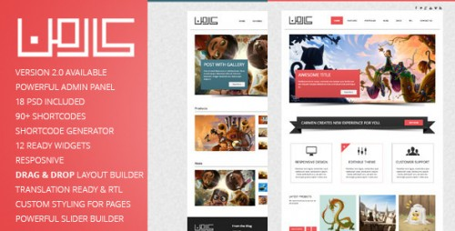 Carmen Multi-Purpose Responsive WordPress Theme
