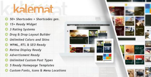Kalemat - Retina Magazine WordPress Theme