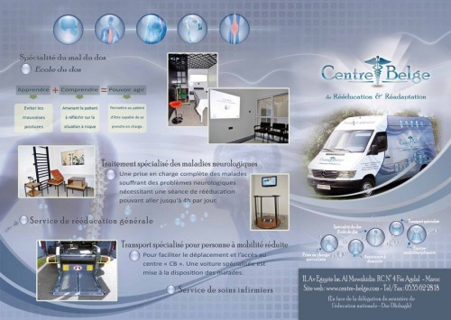 6_Medical Center Brochure