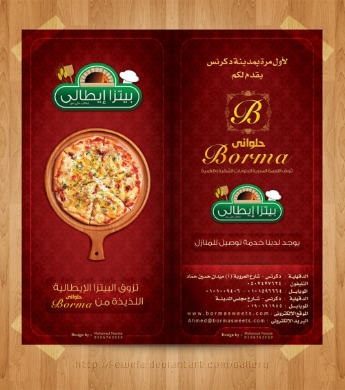 10_Borma Menu Pizza Brochure