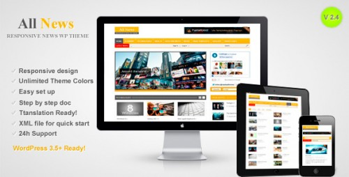 All News - Responsive WP News Theme